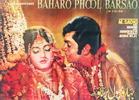 Rani and Waheed Murad in film Baharo Phool Barsao (1972)