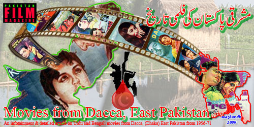 Movies from East Pakistan