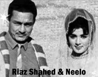 Riaz Shahed and Neelo