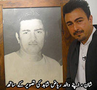 Shaan with picture of his father Riaz Shahed