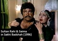 Sultan Rahi and Saima in Sakhi Badshah (1996)