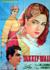 Yakkay Wali (1957)