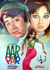 AarPaar (1973)