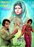 Aurat Ek Paheli (1977)
