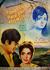 Baharen Phi bhi Ayen Gi (1969)