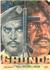 Ghunda (1978)