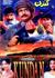 Kundan (1980)
