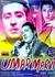 Umar Marvi (1956)