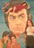 Zamir (1980)