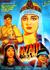 Azadi (1972)