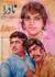 Nadra (1974)