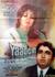 Yaden (1971)