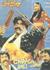 ChiraghBali (1991)