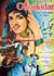 Chokidar (1964)