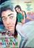 Dil ka Shehar (1972)