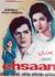 Ehsan (1967)