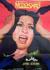 Moashra (1978)