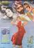 Muthi bhar Chawal (1978)