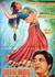 Shehri Babu (1953)