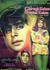 Chiragh kahan Roshni kahan (1971)