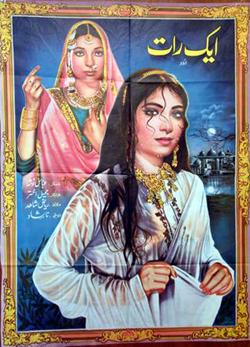 Ek Raat (1972)