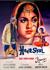Heer Syal (1965)