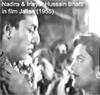 Nadira and Inayat Hussain Bhatti in film Jallan (1955)