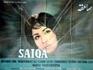 Saiqa (1967)
