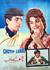 Chhotay sahib (1967)