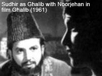 Sudhir and Noorjehan in film Ghalib (1961)