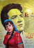 Guddi Gudda (1956)