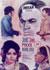 Jab jab Phool khilay (1975)