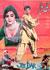 Jeedar - the first Pakistani platinum jubilee film
