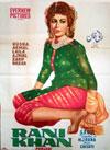 Rani Khan (1960)