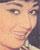 Rozina in Hamen bhi jeenay do (1963)
