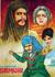 Sitamgar (1967)