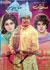 Sultan (1972)
