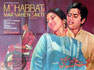 Mohabbat Mar Nahi Sakti (1977)
