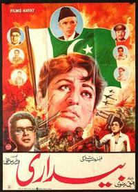 Bedari (1957)