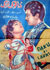 Daku ki Larki (1960)