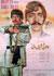 Dharti Sheran di (1973)