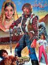 Dulhan ek raat ki (1975)