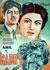 Gabroo (1950)