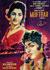 Muftbar (1961)