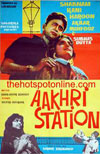 Akhri Station