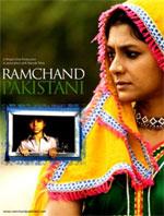 Ramchand Pakistani