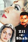 Zil-e-Shah