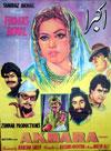 Akbara (1967)