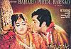Baharo Phool barsao