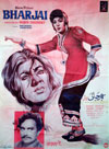 Bharjai (1964)
